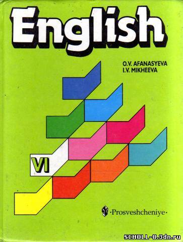 Гдз по Английскому 6 Класс Михеева 2006
